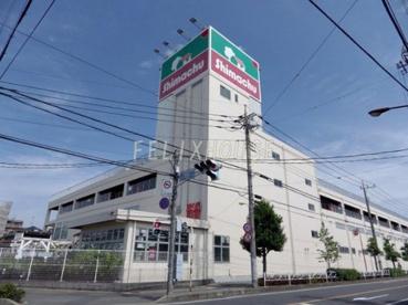 島忠 新座店の画像1