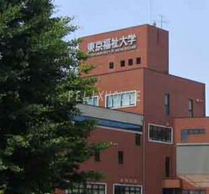 東京福祉大学・池袋キャンパスの画像1
