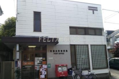 板橋向原郵便局の画像1