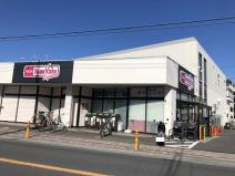 マックスバリュエクスプレス 茅ヶ崎若松店