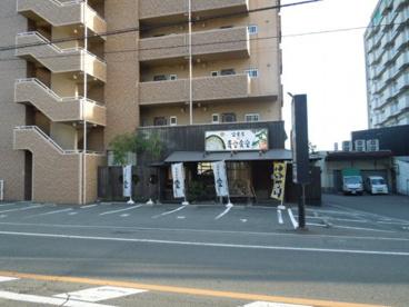 超定食屋 青空食堂 久米店の画像1