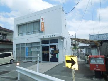 松山久米郵便局の画像1
