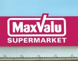 マックスバリュ 南海岸里店