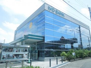 伊予銀行久米支店の画像1