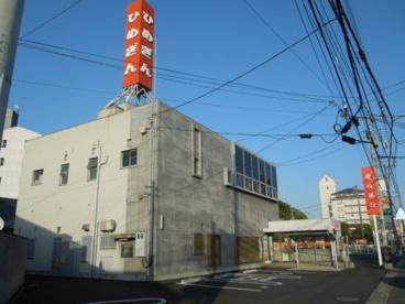 愛媛銀行久米支店の画像1