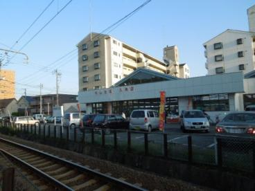松山生協 久米店の画像1