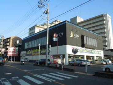 BOOKOFF(ブックオフ) 松山久米店の画像1