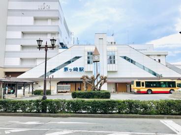 茅ヶ崎駅の画像1