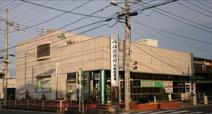 JAさがみ小和田支店