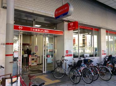 三菱UFJ銀行玉造支店の画像1
