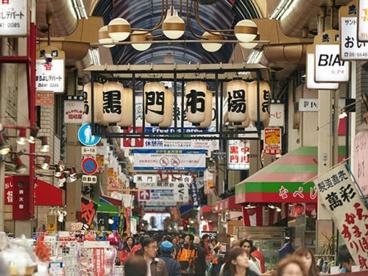 黒門市場の画像1