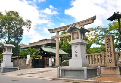 生國魂神社の画像1