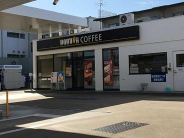 ドトールコーヒーショップ EneJet伏見店の画像1