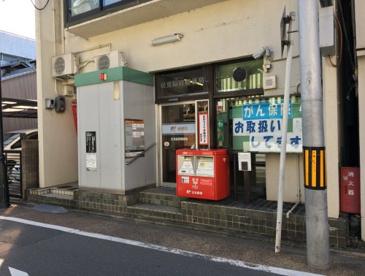 伏見稲荷郵便局の画像1