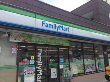 ファミリーマート 中野弥生町二丁目店の画像1