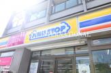 ミニストップ 八王子北野台店