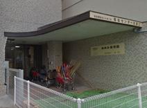 あゆみ保育園