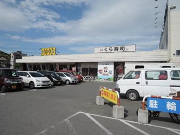 ココス 鎌倉大船店の画像1