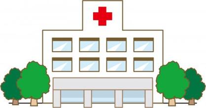 医療法人中井胃腸科医院の画像1