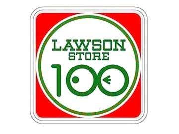 ローソンストア100LS南水元4丁目店の画像1