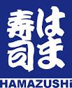 はま寿司葛飾水元店の画像1