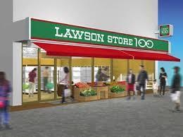 ローソンストア100 LS上篠崎店の画像1