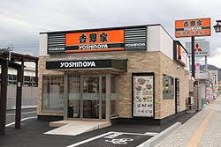 吉野家 14号線篠崎店の画像1