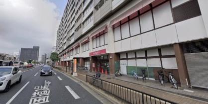 マックスバリュ 三萩野店の画像1