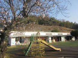 大場幼稚園の画像1