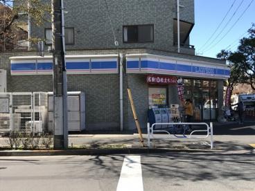 ローソン 南葛西四丁目店の画像1