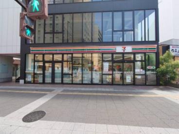 セブンイレブン 千葉中央駅東口店の画像1