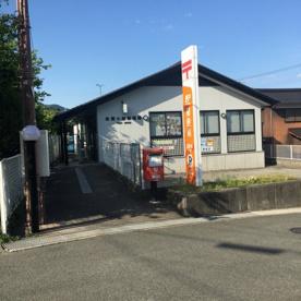 志賀小松郵便局の画像1