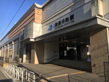 JR阪和線「我孫子町」駅の画像1