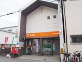 西成出城郵便局