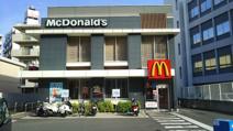 マクドナルド 15号鶴見店