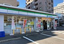 ファミリーマート アスロード横浜生麦店