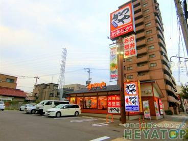 かつや 名古屋弥富通店の画像1