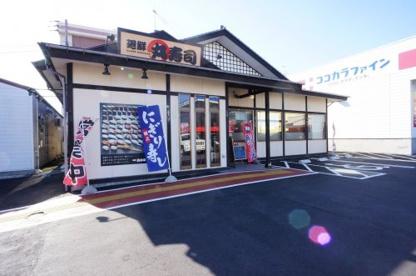 丸寿司 関屋店の画像1