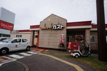 ガスト 新潟関屋店