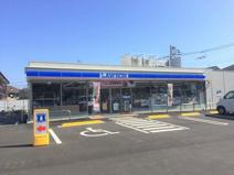ローソン/ふじみ野苗間店