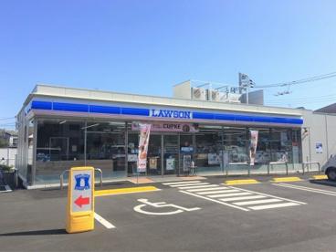 ローソン/ふじみ野苗間店の画像2