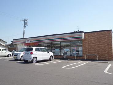 セブンイレブン 倉敷水島相生町店の画像1