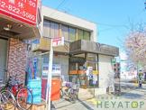 名古屋桜郵便局