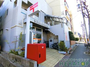 名古屋鳥栖郵便局の画像1