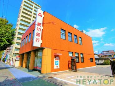 愛知銀行 笠寺支店の画像1