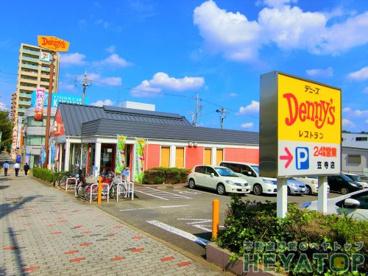 デニーズ 笠寺店の画像1