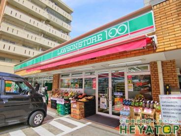 ローソンストア100 鶴里店の画像1