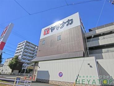 ヤマナカ 安田店の画像1