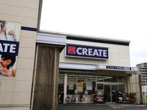 クリエイトSD(エス・ディー) 厚木恩名店