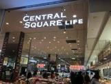 LIFE(ライフ) セントラルスクエアなんば店